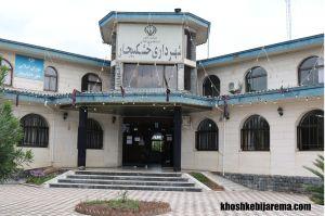 b_300_300_16777215_00_images_shahrdari.jpg